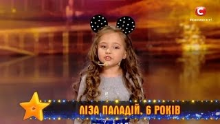 Лиза Палладий - Песня -  А музыка бум-бум -