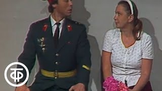 Печка на колесе. Серия 2. Театр им. Моссовета (1985)