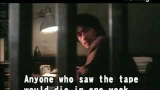 Ring - Japanese Trailer