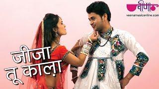 Jija Tu Kala - Rajasthani (Marwari) Video Songs Veena