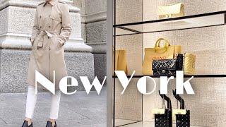 뉴욕 브이로그 샤넬 구경하고 감춰진 골목길 편집샵과 카…