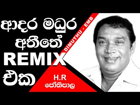 H.R Jothipala  - (Remix)  Dj Dimuthu  EMB
