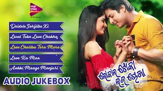 Audio Jukebox - Local Toka Love Chokha Odia Movie 2018 | Babushan, Sunmeera
