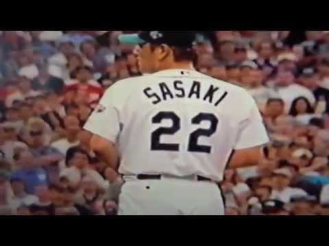 Kazuhiro Sasaki Nails Down Save 2001 All Star Game!