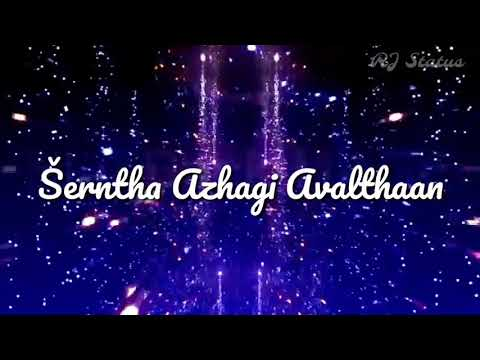 Aaha enbargal song lyrics| Download👇 | Vaseegara | Tamil whatsapp status | RJ status
