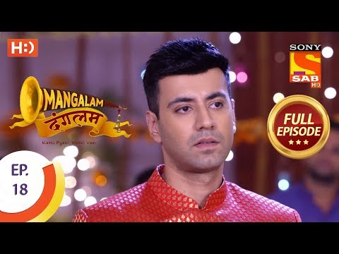 Mangalam Dangalam - Ep 18 - Full Episode - 6th December, 2018