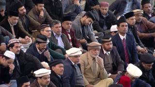 Friday Sermon: The Workings of Missionaries and Office Holders: 10th March 2017