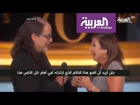 تفاعلكم : عرض زواج أمام الملايين على مسرح جوائز الايمي  - نشر قبل 29 دقيقة