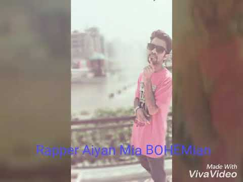SONG chunar by bohemian..Aiyan mia ..
