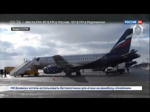 Вылетевший из Шереметьево самолет вернулся обратно из за треснувшего стекла