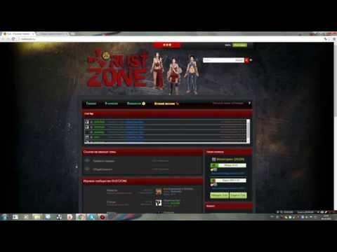 Gig torrent Открытый торрент трекер,скачать игры через