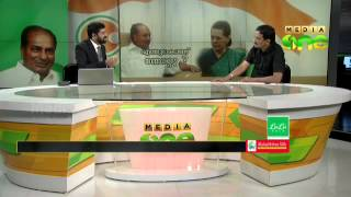 Favouring the minorities led congress fai; Antony Commitee Report Special Edition (2) 17-08-14