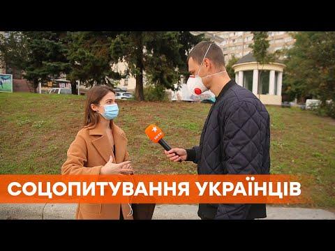 Факти ICTV: Что украинцы знают про каннабис и Будапештский меморандум - соцопрос