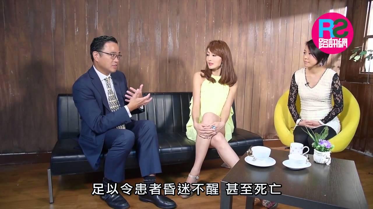 星級醫Mail - 心房顫動 (嘉賓:黃品立醫生/ 陳嘉容) - YouTube