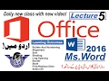 Microsoft word 2016/Lecture 5/Bullets and numbering/alignment,Style Group,Editing Group