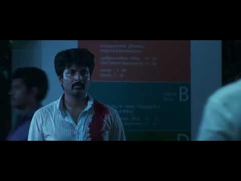 Iraiva Video Song From Velaikaran, Nayanthara And Sivakarthikeyan