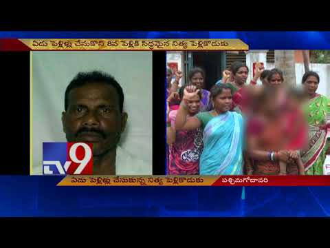 Man's eighth marriage foiled by seventh wife! - TV9
