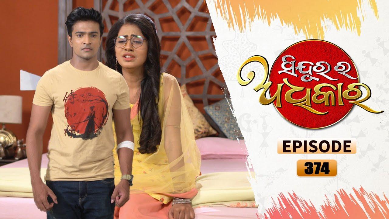Download Sindurara Adhikara | Full Ep 374 | 25th Sept 2021 | Odia Serial – TarangTV