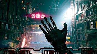 GHOSTRUNNER Gameplay Demo (New Cyberpunk Game 2020)