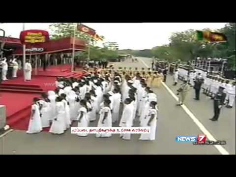 Sri Lanka celebrates its 67th Independence Day