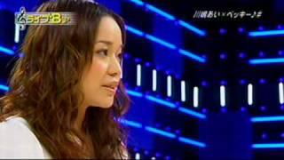 関東圏以外の方のために。2010年4月13日収録。 Ai kawashima is guest's...