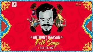 Anthony Daasan Folk Songs - Series 2 | Tamil Pop Songs 2020 | Tamil Folk Songs | Tamil Gana Songs