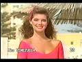 Albany Lozada, MW Venezuela 1987