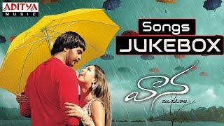 Vaana (వాన) Telugu Movie Full Songs Jukebox || Vinay Rai, Meera Chopra
