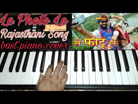 Le photo Le Rajasthani Song #bast #Piano #cover #PLEASE #SUBSCRIBE