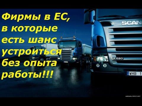 В #Крым на авто из Питера. День 1: СПб-Крым - YouTube