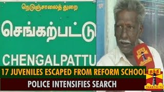 Social Activist Medha Patkar Letters To Governor Rosaiah To Stop Land Acquisition In TN