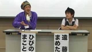 2008年5月31日(土)に京都大学で行われた「第1回京都トランスジェンダー...