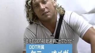 2011年度 第4回DDT48総選挙演説放送