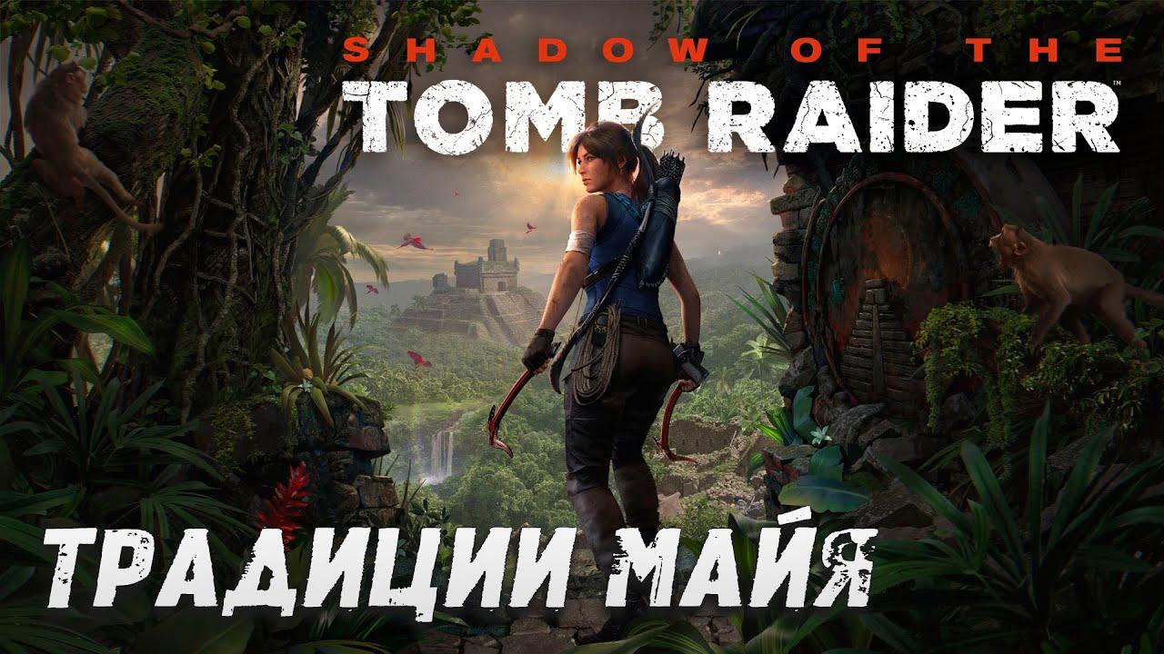 DOWNLOAD: Tomb Raider Nude .Mp4 & 3Gp | NaijaGreenMovies
