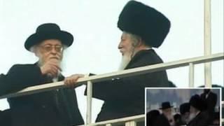 """הרב אלישיב זצ""""ל עם כ""""ק האדמור מגור בחתונת בנו ר' שלמה צבי"""