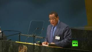 كلمة وزير الخارجية السوداني إبراهيم غندور أمام الجمعية العامة