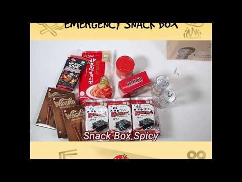 MariMogo Emergency Snack Box Details