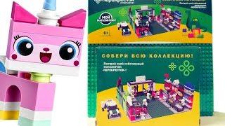 аКЦИЯ Лего в ПЕРЕКРЕСТОК обзор на конструктор Мой магазинчик супермаркет из lego