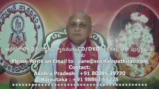 Brahma Sutramulu : Day 06 : Sutram 1 : Sri Chalapathirao : Pravachanam In Telugu