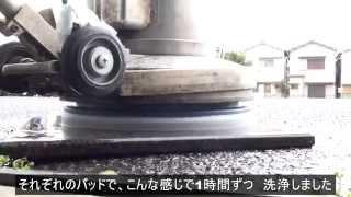 スリーエムジャパン 『セラミック洗浄用高圧縮メラミンパッド』
