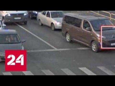 Все наоборот: водителя в Тольятти оштрафовали за то, что он пропустил скорую - Россия 24