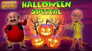 Motu Patlu  |  मोटू पतलू  | Motu Patlu Cartoon | Halloween Special