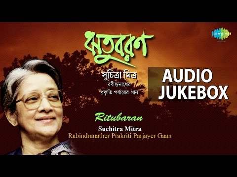 Best of Suchitra Mitra | Popular Bengali Tagore Songs | Audio Jukebox