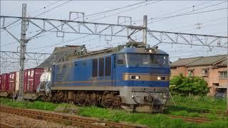 宮内~長岡間を通過する列車を撮影。