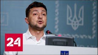 Зеленский назвал первый этап для окончания войны в Донбассе. 60 минут от 18.06.19