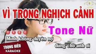 karaoke Vì Trong Nghịch Cảnh Tone Nữ Nhạc Sống Âm Thanh Chuẩn   Trọng Hiếu