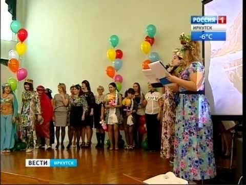Врачи перинатального центра поздравили друг друга с 8 марта творческими конкурсами