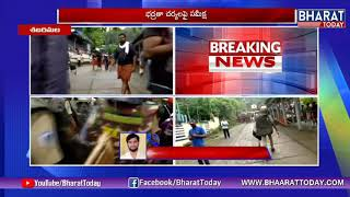 Sabarimala Live News : Kerala Police On High Alert Over Huge Devotees || Bharat Today