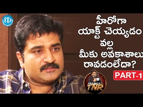 Rajiv Kanakala Interview Part 1- Frankly With TNR || Talking Movies with iDream