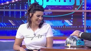 Fekret Sami Fehri S03 Episode 09 13-11-2020 Partie 01